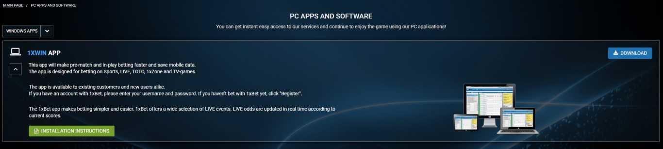 1xBet app Windows