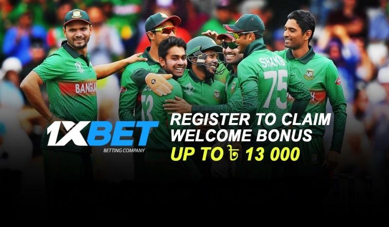 1xBet Bangladesh promotions